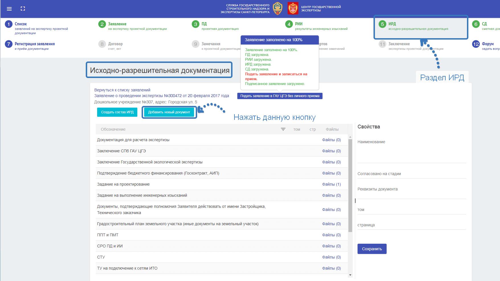 Министерство труда и социальной защиты РФ: Официальный