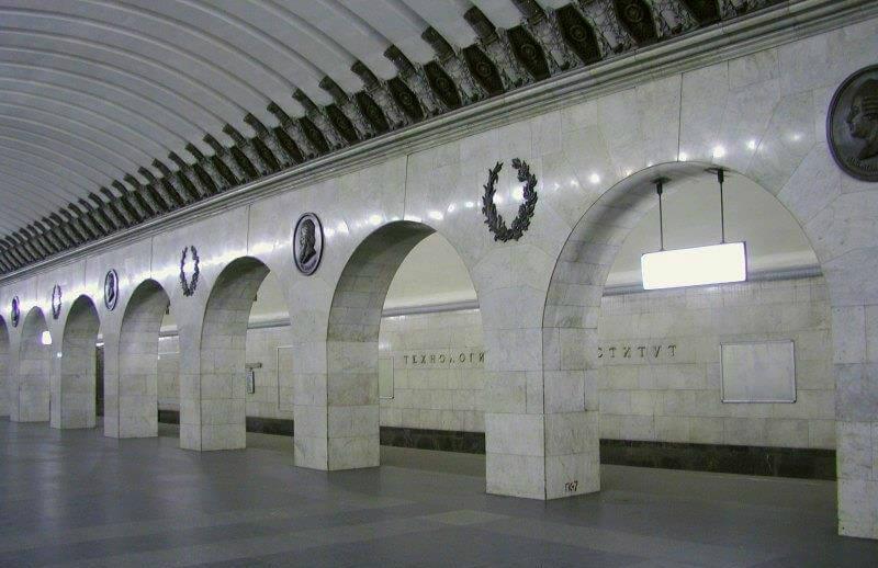 технологический институт метро картинки рурк